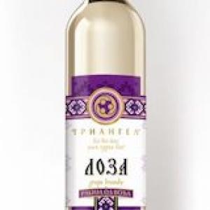 Rakija Triangel grape / Ракия Триангел грозде