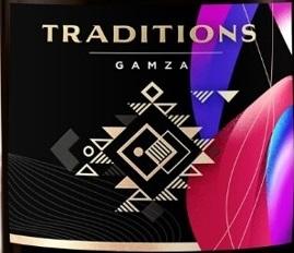 Гъмза Традишънс 2017