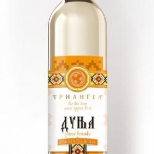 Rakija Triangel quinces / Ракия Триангел дюля