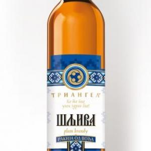 Rakija Triangel plums / Ракия Триангел слива