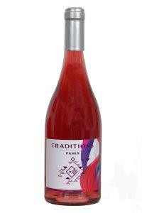 памид вино цена